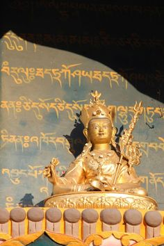 Padmasambhava/Guru Rinpoche