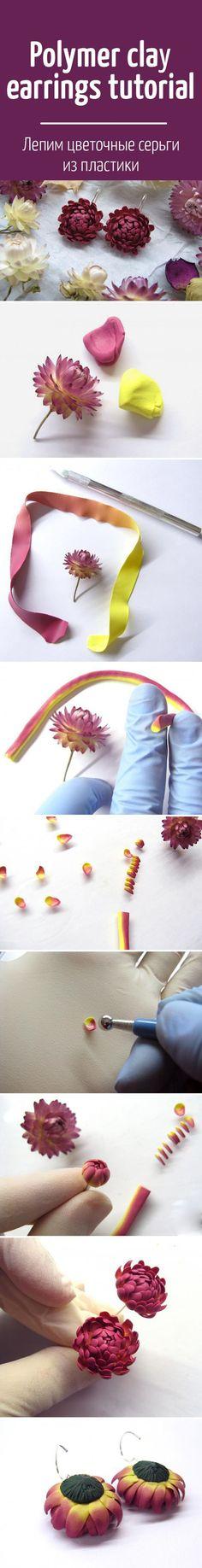 Создаем серьги с бессмертником: лепим цветочное украшение из полимерной глины / Polymer clay earrings tutorial: