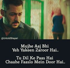 Mere dil k pas. Love Hurts Quotes, Hurt Quotes, Sad Quotes, Hindi Quotes, New Song Download, One Sided Love, Muslim Love Quotes, Diary Quotes, Heart Touching Shayari