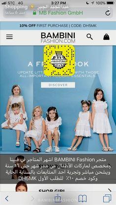 Internet Shopping Sites, Amazon Online Shopping, Online Shopping Websites, Online Fashion Stores, Online Shopping Clothes, Maternity Shops, Fashion Design Sketches, Best Deals Online, Baby Shop