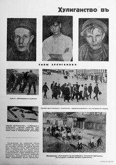 """""""Иллюстрированная Россия"""" - yangur"""