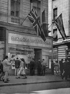 Englisg library in Knez Mihajlova Street- early 1960's