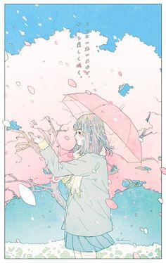 e-shuushuu kawaii and moe anime image board Art And Illustration, Japanese Aesthetic, Aesthetic Art, Aesthetic Anime, Arte Do Kawaii, Kawaii Art, Pretty Art, Cute Art, Manga Art