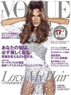Vogue Nippon July 2010.jpg