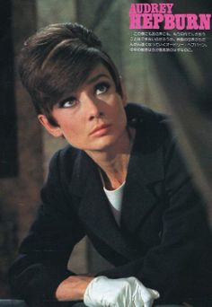 """The actress Audrey Hepburn (as Nicole Bonnet) photographed by Terry O'Neill at the Studio de Boulogne during the filming of """"How to Steal a ..."""