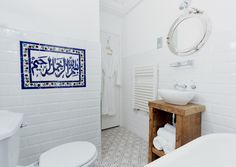 Vintage Tunisian Wall Tiles, White Company Robes, Port Hole Style Mirror from Maisons Du Monde, Reclaimed wooden pedestal, Cornish Cottage, North Cornwall, The White Company, Wall Tiles, Photo Galleries, Pocket, Luxury, Pedestal, Mirror