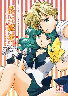Sailor Uranus and Neptune by fanart