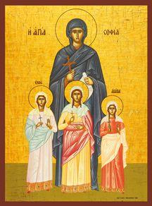 SS Sophia, Faith, Hope & Love - S176