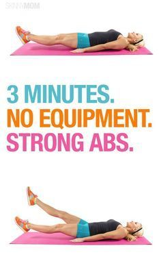 Here's a quick workout for those ab muscles.