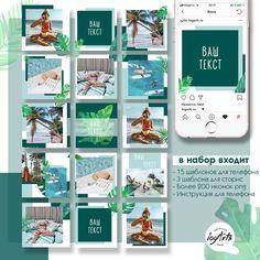 Instagram Grid, Instagram Frame, Instagram Design, Free Instagram, Instagram Posts, Instagram Feed Theme Layout, Instagram Story Template, Free Banner Templates, Ideas