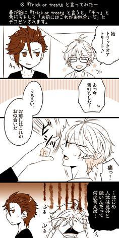 Tsukiuta The Animation, Picture Boards, Anime Life, Doujinshi, Anime Art, Manga, Cute, Pictures, Anime Boys