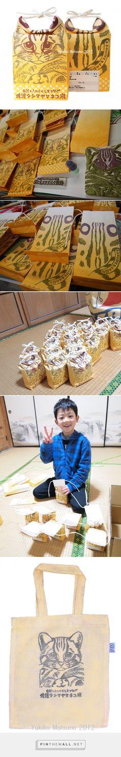롡stamp zoo curated by Packaging Diva PD. Such cute packaging and special thanks to team member Angela for find the link.