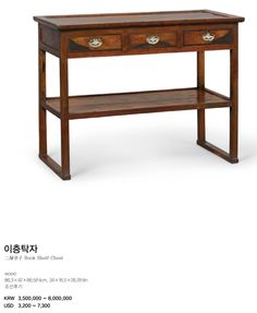 Persimmon wood Desk