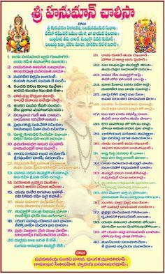 Good for health Vedic Mantras, Hindu Mantras, Green Tara Mantra, Hanuman Chalisa, Durga, Hindu Vedas, Happy Ganesh Chaturthi Images, Kundalini Meditation, Telugu Inspirational Quotes