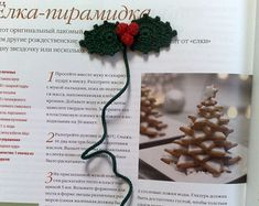 Crochet Bookmark Crochet Snowman Handmade bookmark by ElenaGift