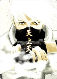 Naruto ~~ The one. The Only. Kakashi-sensei. <3