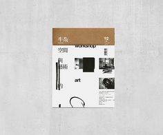 ox magazine `02 by Ck Chiwai Cheang, via Behance
