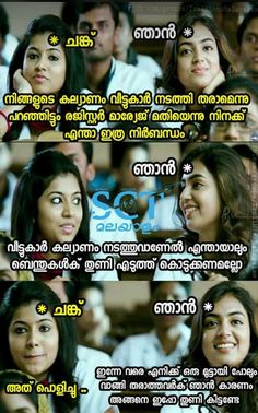 Funny Qoutes, Crazy Funny Memes, Wtf Funny, Funny Facts, Google Play, Funny Troll, Malayalam Quotes, Bts Boys, Movie Quotes