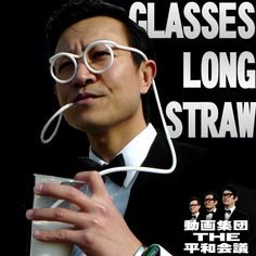 About 130-cm long straw!   Juice turns round and round and it is to the inside of a mouth.
