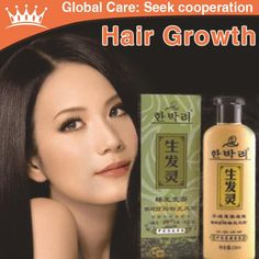 2 garrafas cabelo cuidado autêntico efeitos rápidos mulheres no pós-parto restaurador de cabelo alopecia seborréica medicina densamente crescimento shampoo alishoppbrasil
