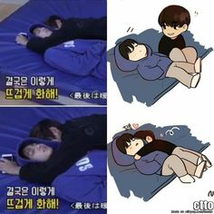 They are so adorable >< <3 <3 VKook <3 <3 | allkpop Meme Center