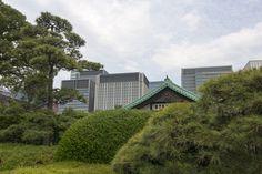 Foto: Giardini palazzo imperiale, Tokyo, Giappone, Estremo Oriente
