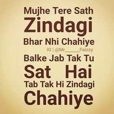 Image may contain: text that says 'Mujhe Tere Sath Zindagi Bhar Nhi Chahiye IG Faizzy Balke Jab Tak Tu Sat Hai Tab Tak Hi Zindagi Chahiye' Forever Love Quotes, First Love Quotes, Love Song Quotes, Love Picture Quotes, Love Husband Quotes, Romantic Love Quotes, Hindi Love Shayari Romantic, Love Quotes For Boyfriend Cute, Sayri Hindi Love