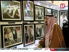 فيديو المهرجان السنوي الكبير لسباق الخيل على كأس الملك عبدالعزيز تحت رعاية خادم الحرمين الشريفين - YouTube