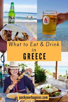 IWhat to Eat & Drink in Greece | Greek cuisine | Greek travel | baklava | Greek restaurants | Gyro | souvlaki | tzitziki | Greek salad