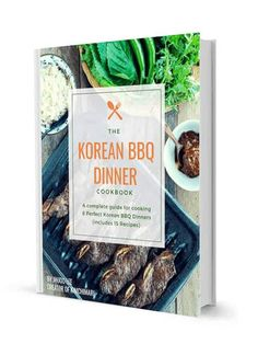 Korean BBQ Fusion Dinner menu and recipes. A great beginner menu for Korean food. Side dishes that go with Korean BBQ including Grilled Gochujang Shrimp recipe. Korean Potato Salad, Korean Potatoes, Asian Cucumber Salad, Korean Rice, Korean Chicken, Korean Beef, Korean Food, Korean Recipes, Korean Dishes
