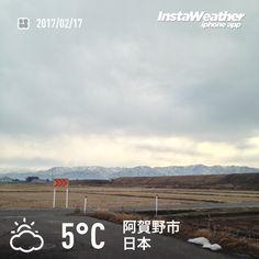 おはようございます! どんより曇り空の朝です〜♪