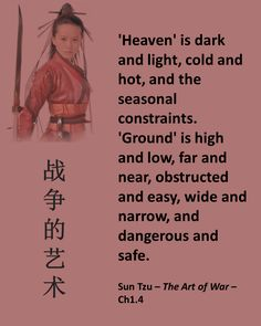 The Art of War Heaven, one of the five factors that will lead to victory.