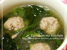 簡単♪ほうれん草と肉団子の春雨スープの画像