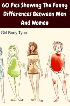 60 Pics Showing The Funny Differences Between Men And Women