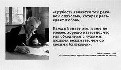 Рак http://to-name.ru/primeti/11/24.htm