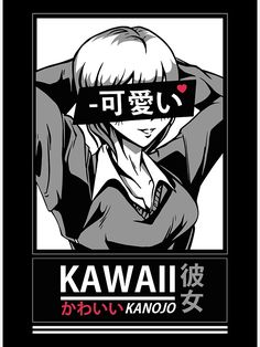 Japan Design, Art Day, Lovers Art, Cleaning Wipes, Art Gallery, Kawaii, Graphic Design, Metal, Artworks