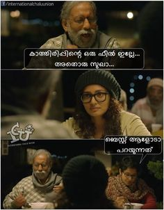 ശരയണലല...!!  #icuchalu #movies   Credits: Sharon Sha  ICU