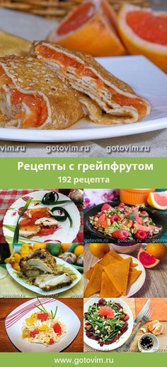 42 Ideas breakfast party food appetizers for 2019 Breakfast Party Foods, Sweet Breakfast, Breakfast Recipes, Appetizers For Party, Appetizer Recipes, Breakfast Casserole With Biscuits, Russian Recipes, Cooking, Dairy