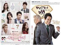 미스터 백 2014 MBC