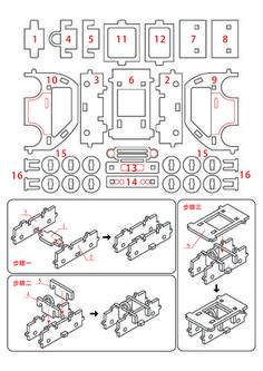木製樂高小車