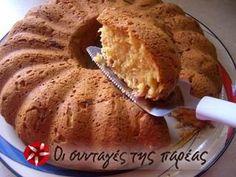 Κέικ αλμυρό 2 #sintagespareas Savory Muffins, Savoury Pies, Greek Cooking, Cake Bars, Cake Cookies, Apple Pie, Biscuits, Breakfast, Desserts