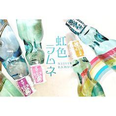 大分発。原次郎左衛門蔵 ・まるはらの虹色ラムネが素敵! | marry[マリー] Diy Wedding, Water Bottle, Instagram Posts, Water Bottles
