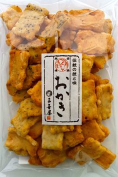 INAKA-YAKI(田舎焼)  Japanese rice cracker Japanese Sweets, Japanese Food, Japanese Rice Crackers, Sweet And Salty, Healthy Snacks, Miniature, Gluten, Packaging, Asian