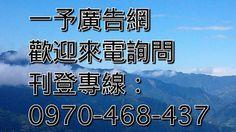 10387397_1494005257538577_1060047800656005734_n