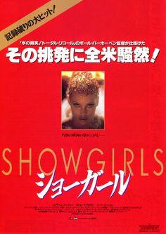 Showgirls Japanese Poster