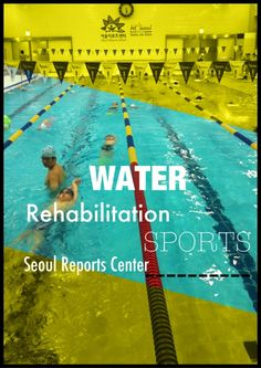 Poster of Seoul Community Rehabilitation Center / Designed by PJH in SCRC / 20120327 / tool : Apple Keynote / www.seoulrehab.or.kr  시립서울장애인종합복지관 포스터 제작 기획홍보실 박재훈