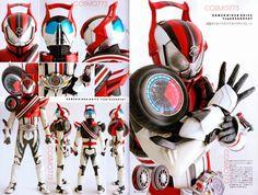 Kamen Rider Drive Type Dead Heat