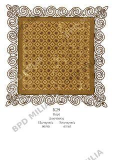 Point Lace, Decor, Decoration, Decorating, Needle Lace, Deco