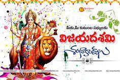 navaratri-images-wallpapers-quotes-greetings-durga-devi-quotation-in-telugu