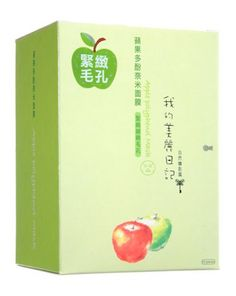 My Beauty Diary Mask  Apple Polyphenol 10pcs ** You can get additional details at the image link. (Note:Amazon affiliate link)